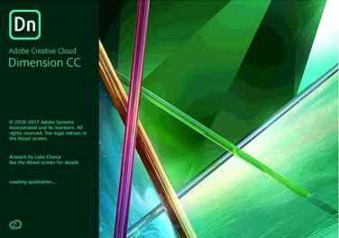 Adobe Dimension CC 2018
