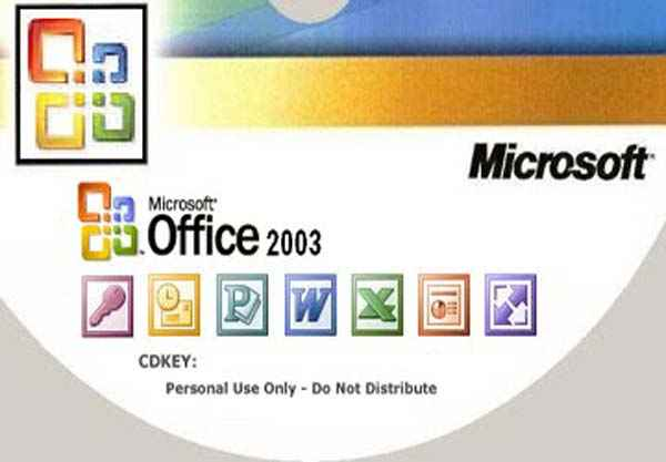 microsoft acces 2003 portable