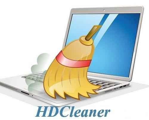 HDCleaner HDCleaner Bilgisayar Temizleme Programını İndir