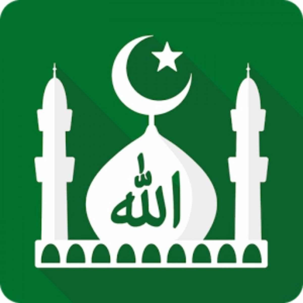 Muslim Pro Apk İndir Premium Azan,Quran,Qibla v10 2 3 | Oyun
