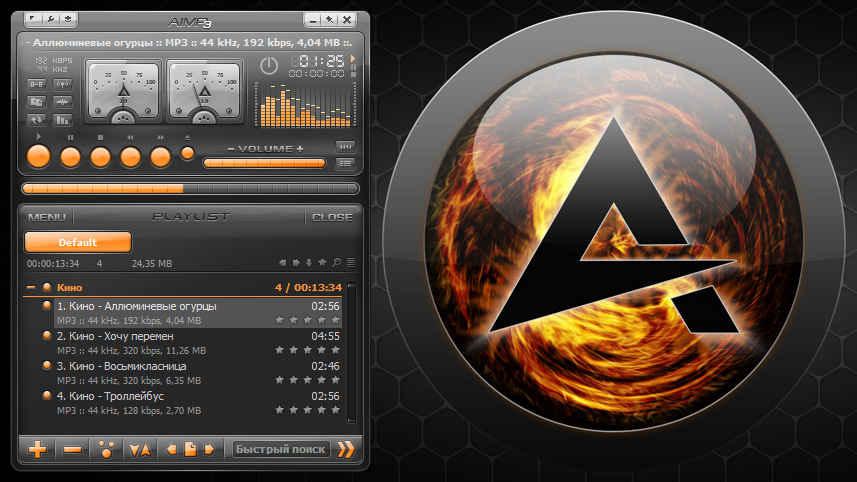 تحديث برنامج تشغيل الملفات الصوتية : AIMP v4.60 Build 2160