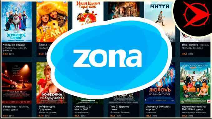 Download Zona For Pc Windows 7 8 10 Updated 2020