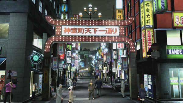 https://www.oyunindir.vip/wp-content/uploads/2021/01/Yakuza-4-Remastered-Google-Drive-indir-Full-PC-www.oyunindir.vip_.jpg